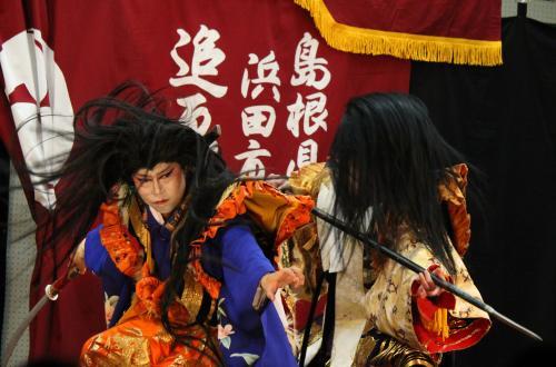 川本神楽団 滝夜叉姫1