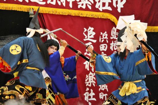川本神楽団 滝夜叉姫2