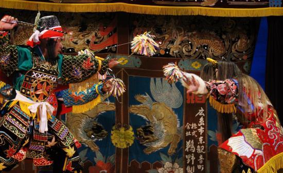 三谷神楽団 矢旗4