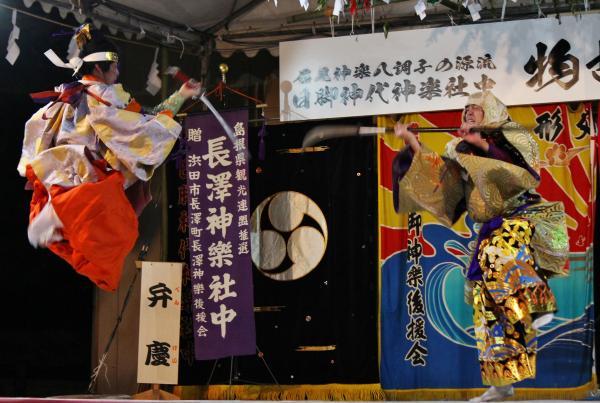 石見神楽長澤社中 弁慶3
