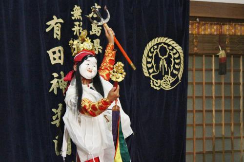 有田神楽団 磐戸1