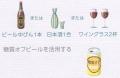 ローカロリービール