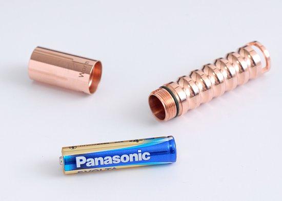 Copper 05