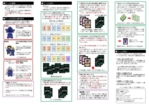 calt_m02.jpg