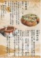 160509 桃花庵10