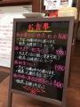 160706 桃花庵3