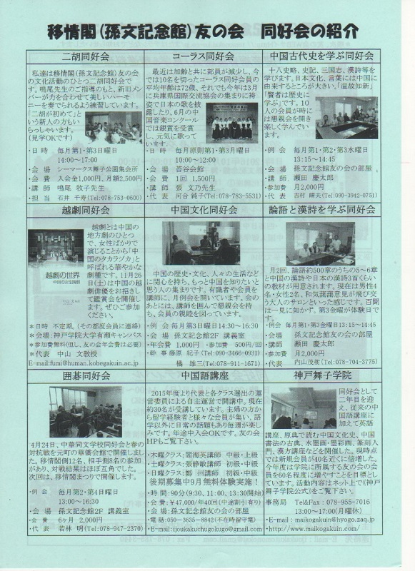 スキャン_20161006 (9)
