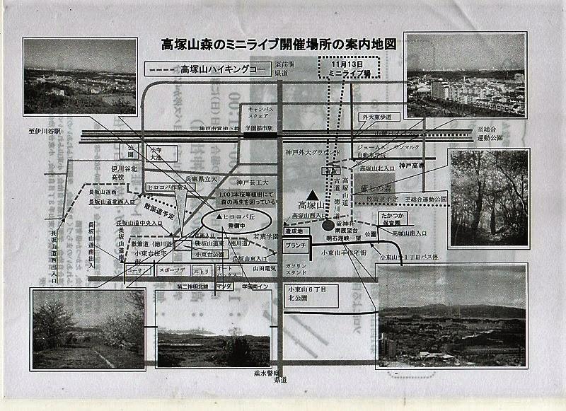 1611 第1回高塚山森のミニライブ2