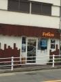 フェリス1