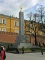 ロマノフ王朝の歴代皇帝の記念碑