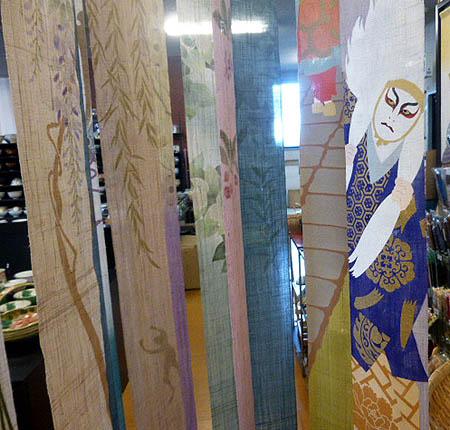 細巾タペストリ-歌舞伎