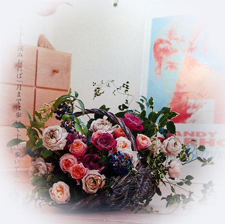九月花カレンダ-