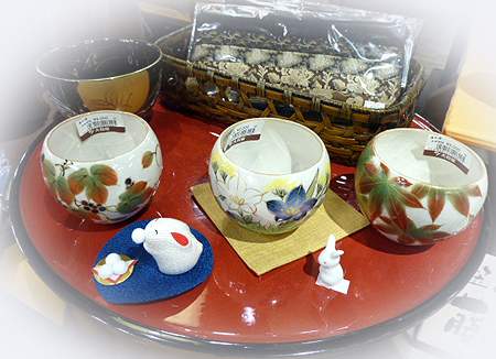陶あん窯秋茶碗