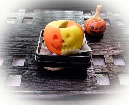 ハロウィン和菓子