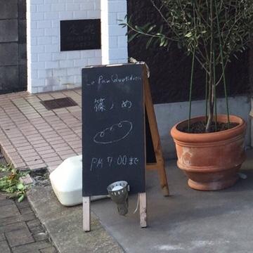 fc2blog_20161115160751c5a.jpg