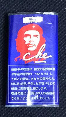 チェ・ブルー Che_Blue チェ チェ・ゲバラ Rebel Che ハーフスワレ 手巻きタバコ RYO