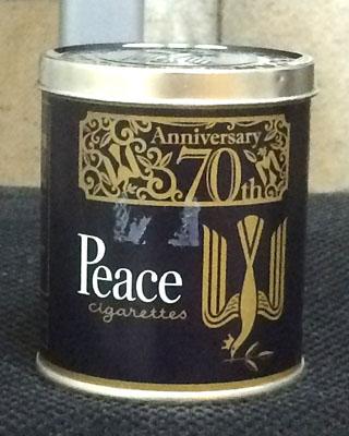 ピース 缶ピース 70周年限定パッケージ Peace タバコ