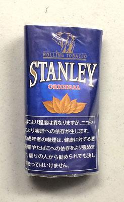 STANLEY ORIGINAL STANLEY スタンレー・オリジナル スタンレー ハーフスワレ 手巻きタバコ RYO