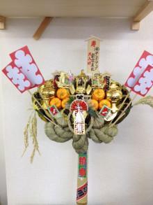 (株)テンポアップ 新宿支社 manoさんのスタッフブログ