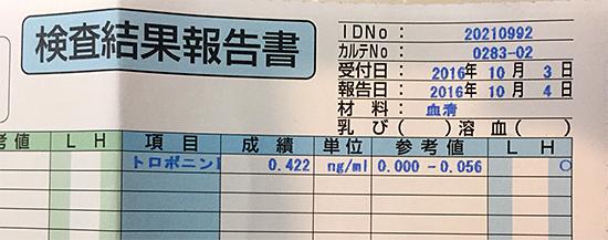 blog_000008562.jpg