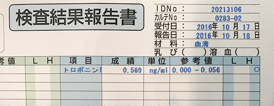 blog_000008632.jpg
