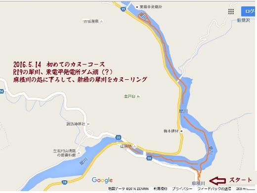 514犀川カヌー (1) (520x392)