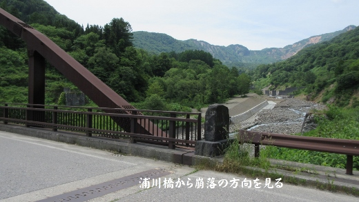 6月4日深山大網コース (4) (520x293)