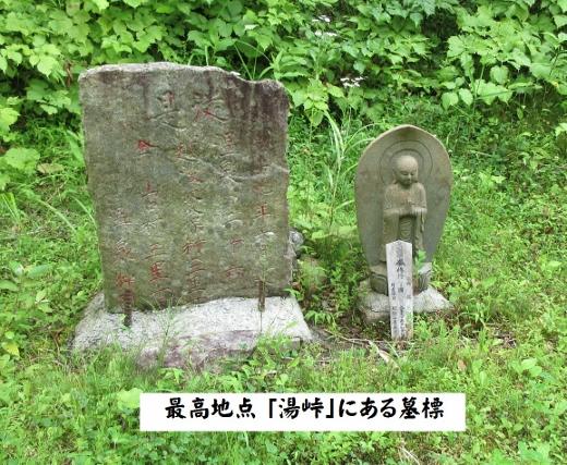 墓標 (520x427)