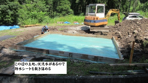 Terry山荘建設 土間コンクリート敷設準備 (4) (520x293)