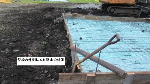 Terry山荘建設 土間コンクリート敷設準備 (5) (520x293)