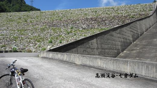 8月10日高瀬渓谷七倉までの70kバイクラン (2) (520x293)