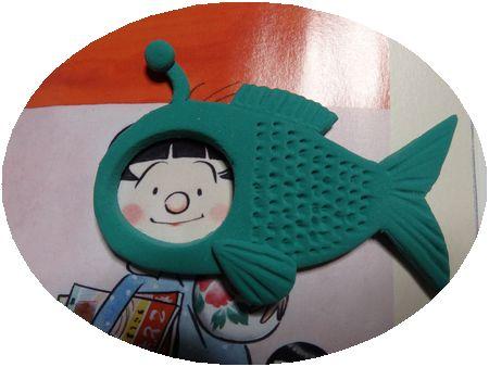 人面魚マグネット3