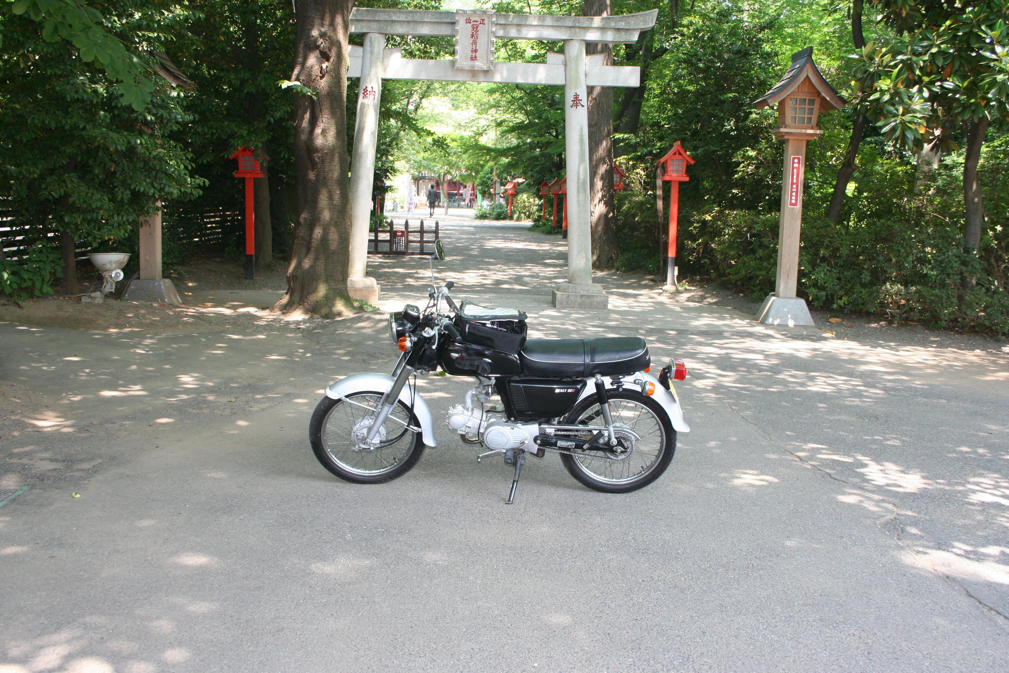 冠稲荷バイク
