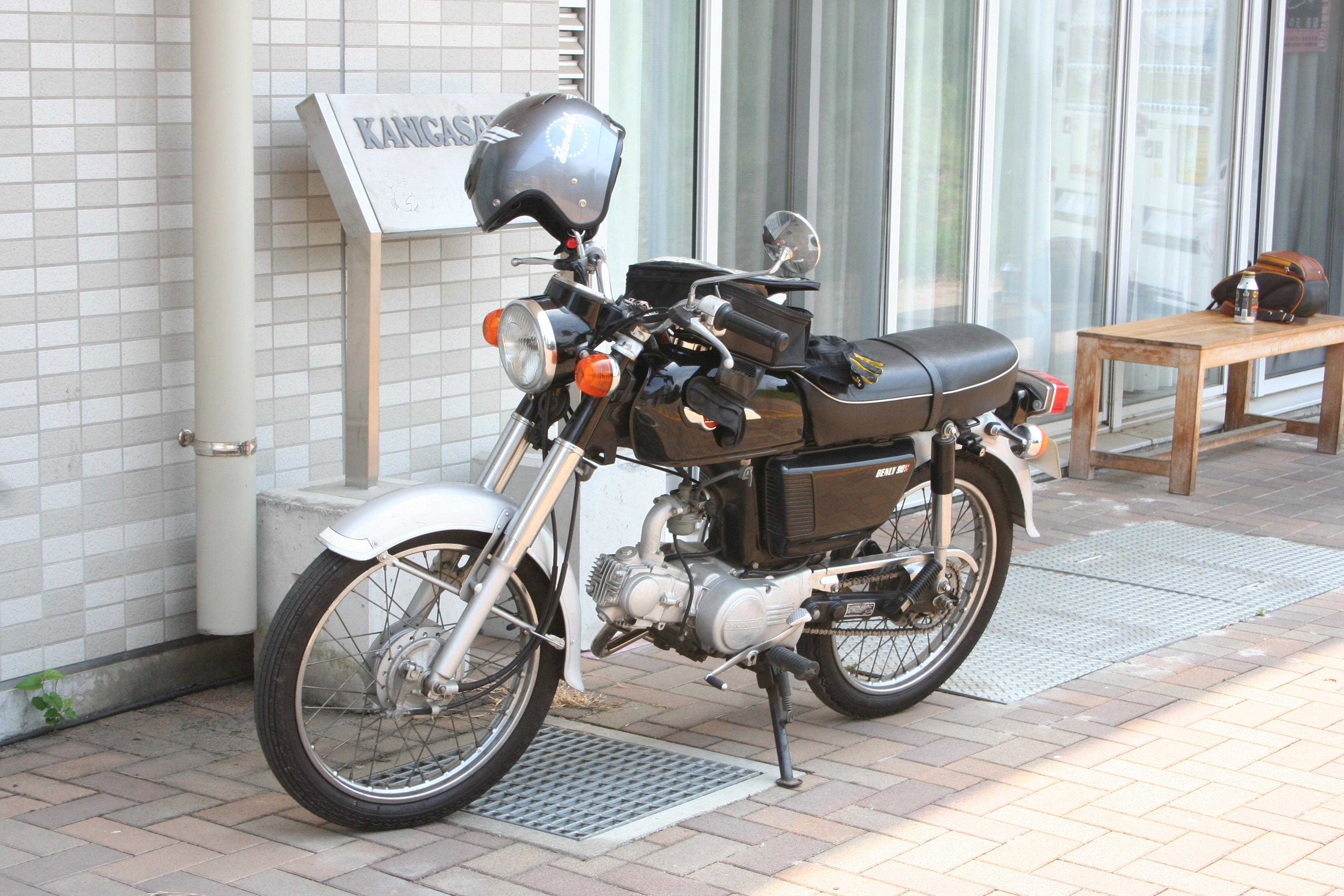 かにかざわバイク2