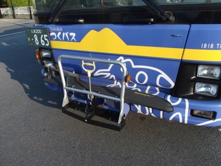 つくバス自転車ラック