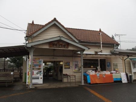 養老渓谷駅 駅舎