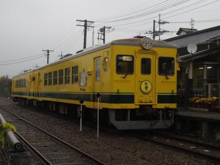 いすみ鉄道 いすみ350型