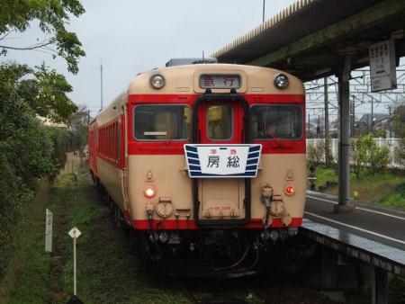 いすみ鉄道キハ28形 大原