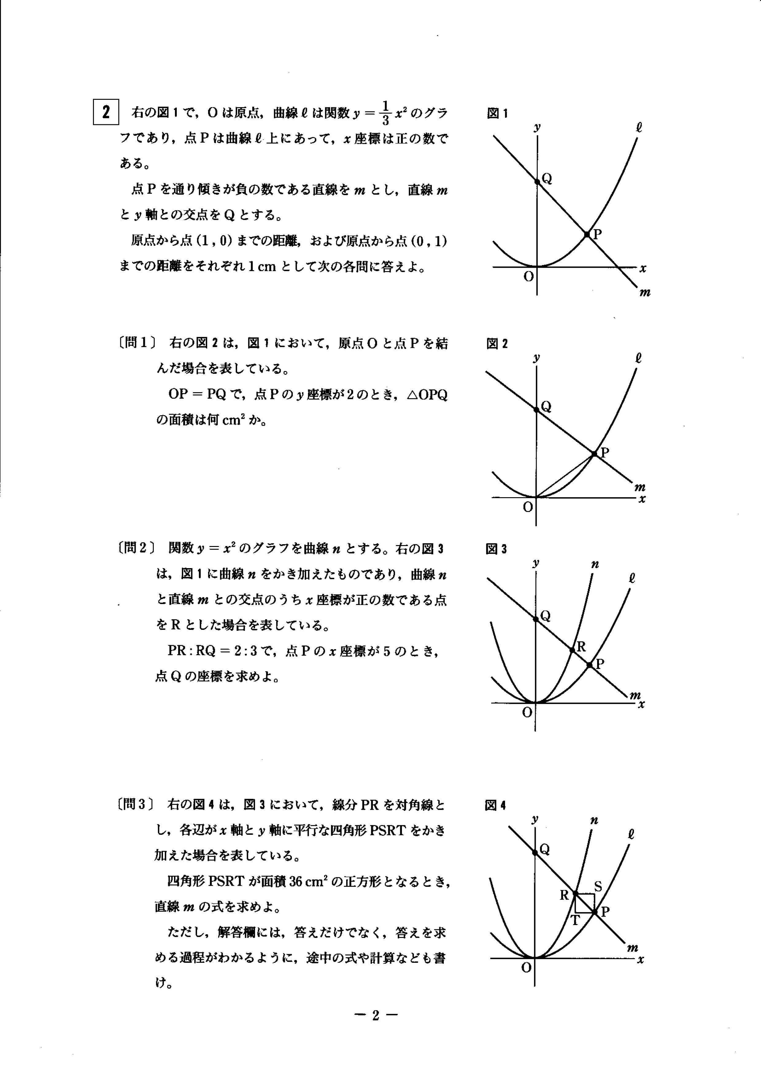 20nishi-math_01.jpg