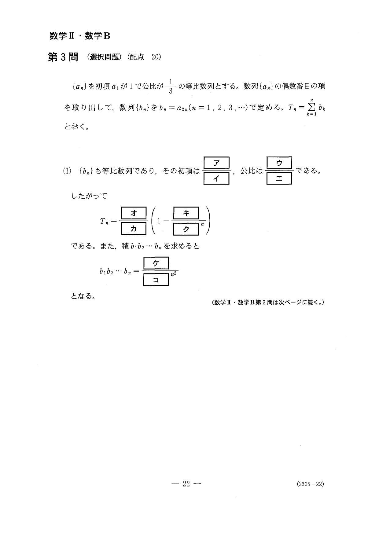 214_01.jpg