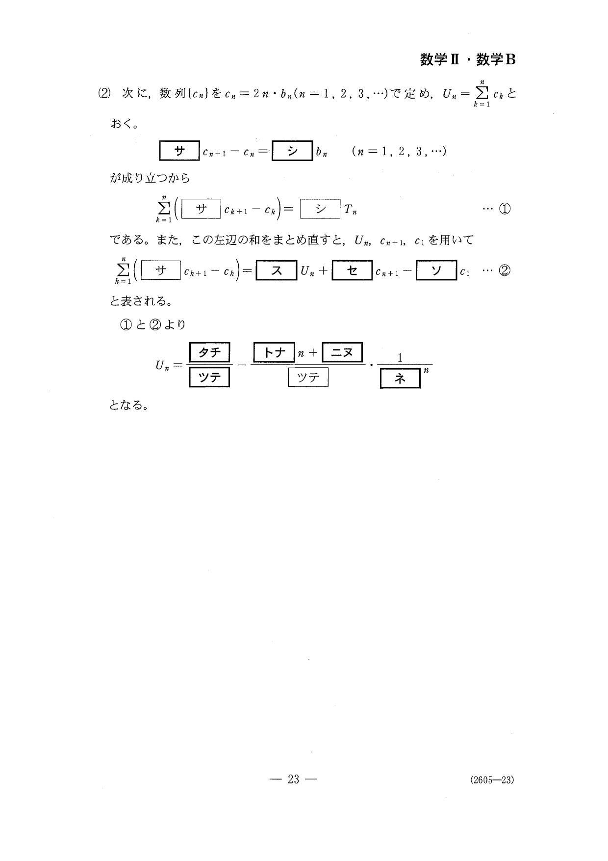 214_02.jpg