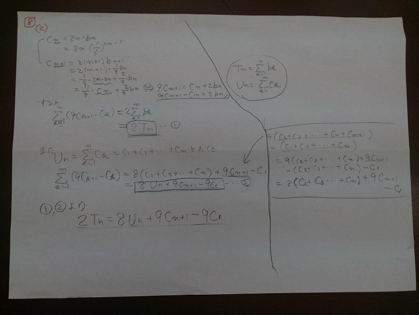 math82.jpg