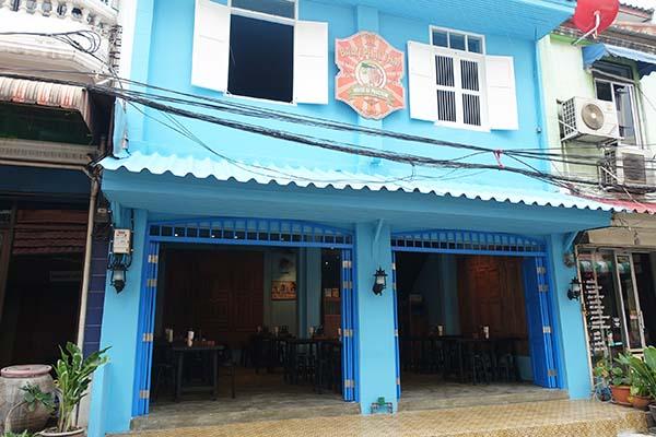 Baan Padthai_bangkok_バーンパッタイ_バンコク01