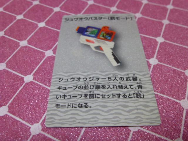 P1150714.jpg