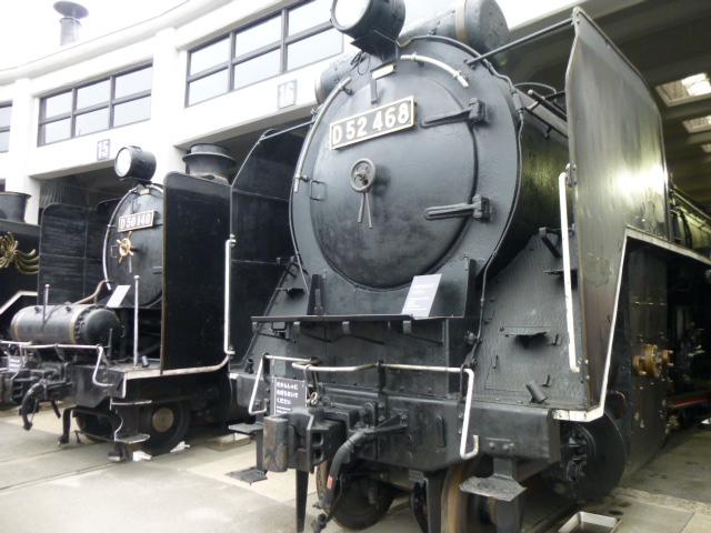 P1160283.jpg