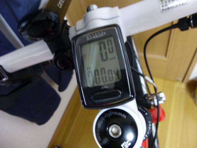 P1160485.jpg