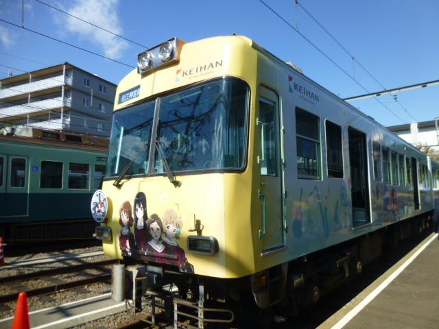 P1180527.jpg