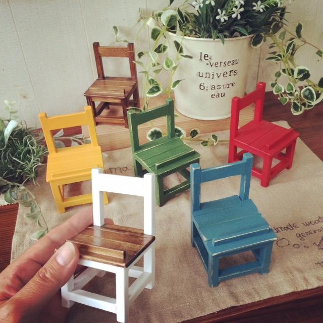 小さな椅子3