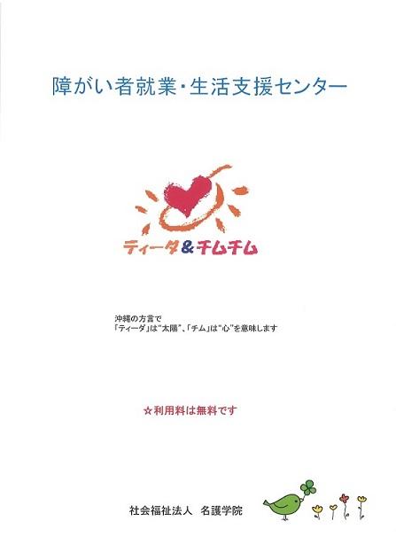 20160726093613_00001 - コピー