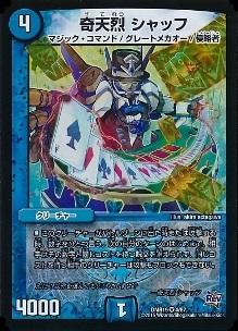 card100030724_1.jpg